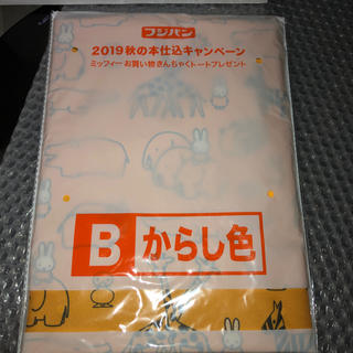 フジパンミッフィ巾着トート2019(キャラクターグッズ)