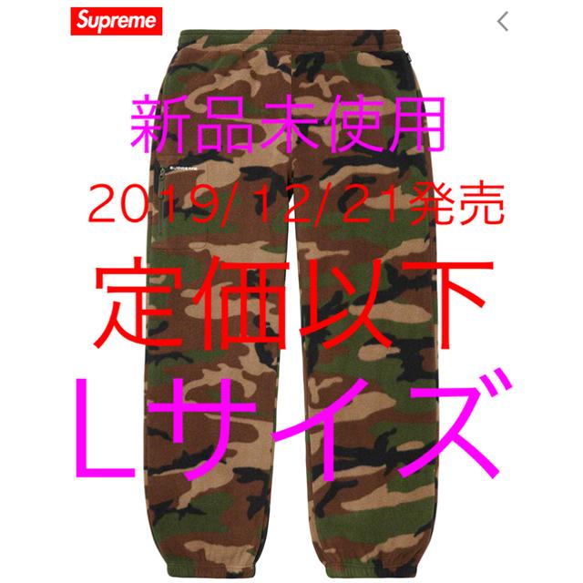 Supreme(シュプリーム)の定価以下 Supreme Polartec Pant Woodland Camo メンズのパンツ(ワークパンツ/カーゴパンツ)の商品写真