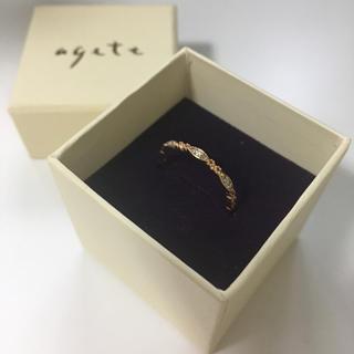 agete - アガット カルムリング k10 YG 11号 美品