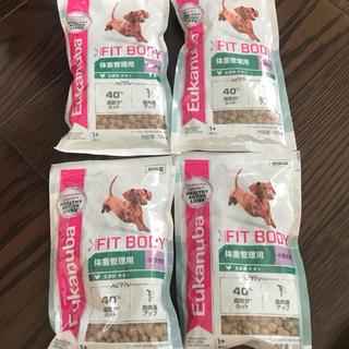 ロイヤルカナン(ROYAL CANIN)のFIT BODY 体重管理用 小型犬 ペットフード ドッグフード(ペットフード)