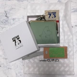 スタディオクリップ(STUDIO CLIP)のstadio CLIP フェイクレザー2つ折りがま口財布(財布)