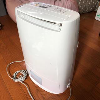 Panasonic - Panasonic除湿乾燥機F-YZJ60