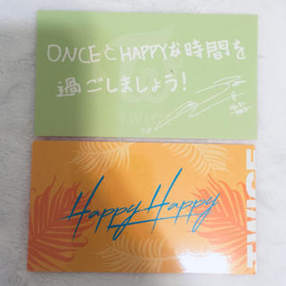 Waste(twice) - TWICE ジョンヨン メッセージカード HappyHappy トレカ