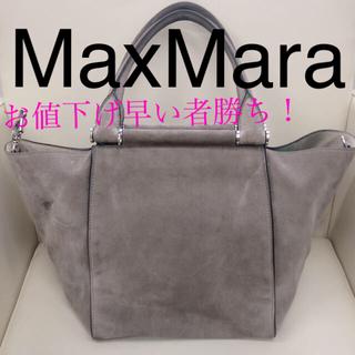 マックスマーラ(Max Mara)のMaxMara ハンドバッグ ショルダーバッグ 2wey マックスマーラ (ハンドバッグ)