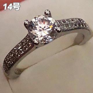 ★定価7280円★【SWAROVSKI】ジェム クリスタルリング 指輪(リング(指輪))