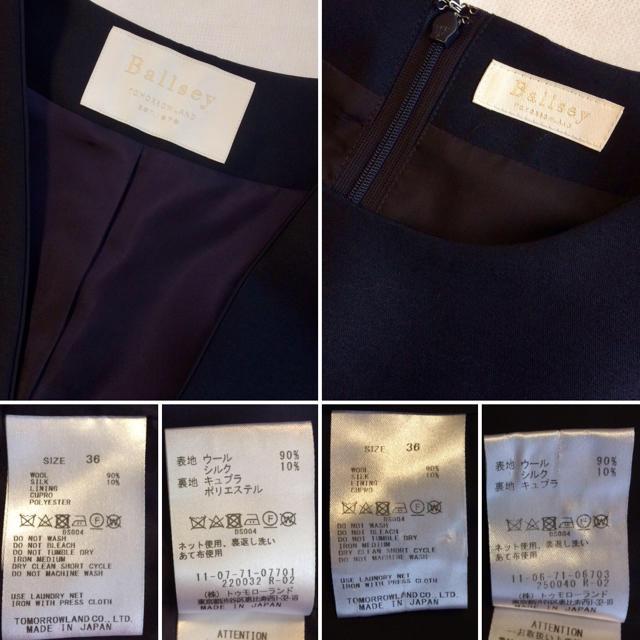 Ballsey(ボールジィ)の【美品】ballsey ジャケット ワンピース セットアップ ダークネイビー レディースのフォーマル/ドレス(スーツ)の商品写真
