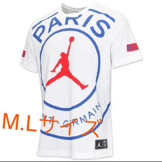 NIKE - パリ・サンジェルマン PSG ジョーダン  ナイキ  Tシャツ