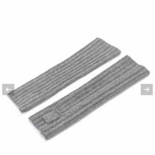 L'Appartement DEUXIEME CLASSE - L'Appartement ◇ Knit Glove グレー
