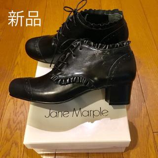 JaneMarple - 新品 Jane Marple  ジェーンマープル 本革 レースアップシューズ 靴