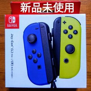 Nintendo Switch - ジョイコン ブルー/イエロー