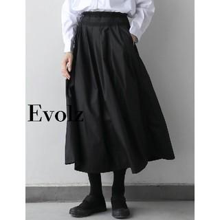 アンティカ(antiqua)のダーク ブラック 無地 ワイド 袴 ロング スカート(ロングスカート)