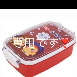 新製品❣️ ペコちゃん ランチボックス  & ヒキ蓋箸スプーン