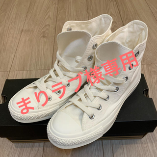 CONVERSE - 【ALL STAR MONOCOLORS コンバース24㎝】