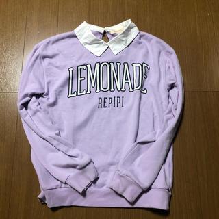 レピピアルマリオ(repipi armario)のレピピアルマリオ  襟付きトレーナー(トレーナー/スウェット)