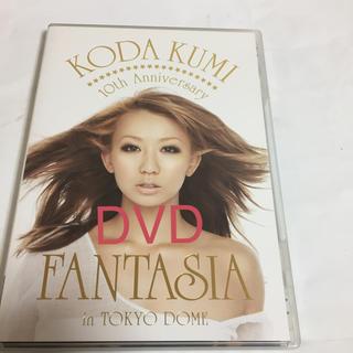 倖田來未 10th Anniversary~FANTASIA~ DVD