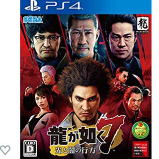 PlayStation4 - 龍が如く 7