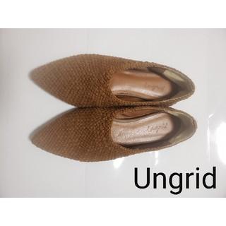Ungrid - ポインテッドブレイドフラットシューズ