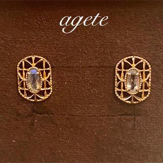 agete - agete k10 ラブラドライト ピアス