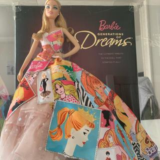 バービー(Barbie)のバービージェネレーションズオブドリームズ(その他)