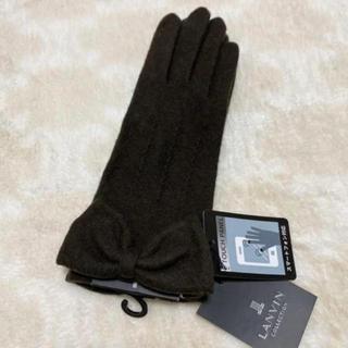 ランバンコレクション(LANVIN COLLECTION)の新品 ランバン リボン 手袋 スマホ対応(手袋)