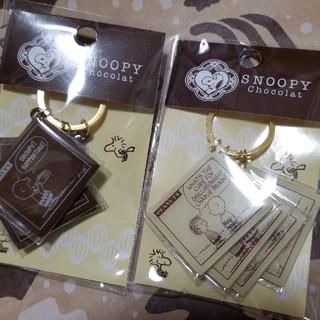 スヌーピー(SNOOPY)のtodayちゃん(その他)