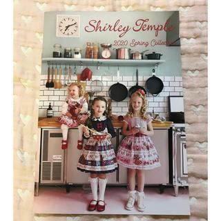 Shirley Temple - シャーリー 春コレカタログ