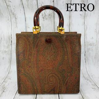 エトロ(ETRO)の極美品 ETRO エトロ ペイズリー ハンドバッグ(ハンドバッグ)