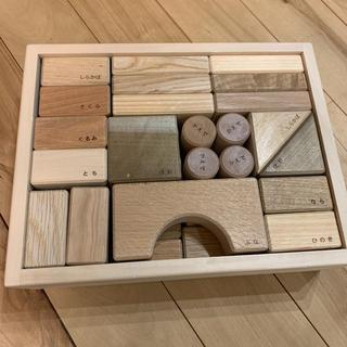 BorneLund - オークヴィレッジ  寄木の積み木 37ピース