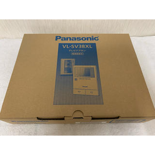 Panasonic - 【新品】 パナソニック テレビドアホン VL-SV38XL