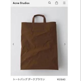 アクネ(ACNE)のacne studious  トートバッグ(トートバッグ)