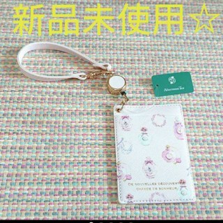 AfternoonTea - Afternoon Tea☆アフタヌーンティー☆パスケース☆コードリール☆ピンク