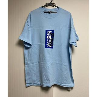 Supreme - THE BLACK EYE PATCH Tシャツ