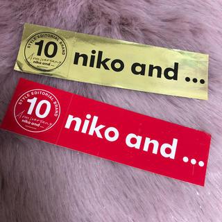 ニコアンド(niko and...)のNiko and…!ステッカー!早い者勝ち!(しおり/ステッカー)