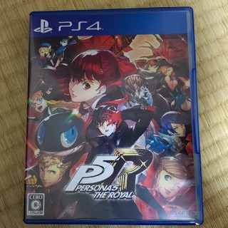 PlayStation4 - ペルソナ5 ザ・ロイヤル PS4