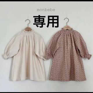 【新品】monbebe スモークワンピース 韓国子供服