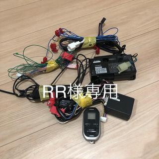 RR様専用エンジンスターター アクア インプレッサ レヴォーグ TE-X502T(車内アクセサリ)