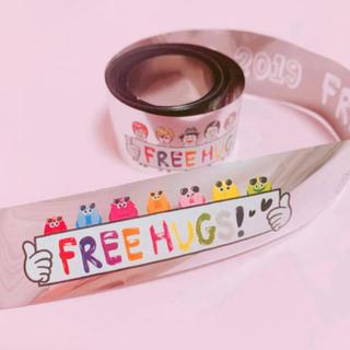 キスマイフットツー(Kis-My-Ft2)のKis-My-Ft2 FREE HUGS! 銀テープ(アイドルグッズ)