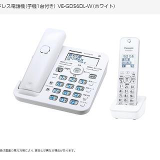 パナソニック(Panasonic)の【新品・未開封】コードレス電話機 子機1台付きVE-GD56DL-W(その他)