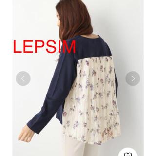 LEPSIM - 未使用 LEPSIM 切り替え カットソー