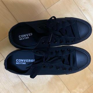 コンバース(CONVERSE)のコンバース ネクスター ブラックモノ 23.5センチ(スニーカー)