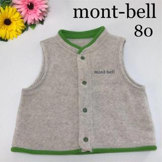mont bell - モンベル フリース ベスト 80 クリマプラス mont-bell アウトドア