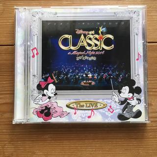ディズニー(Disney)のクラシック~まほうの夜の音楽会 2014~ライブ(クラシック)