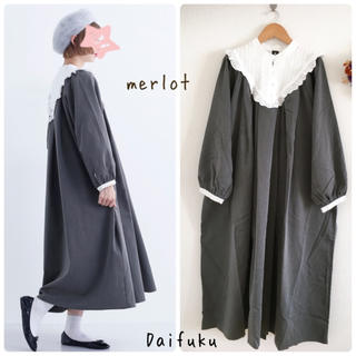 merlot - 【新品】merlot フリル切替ワンピース