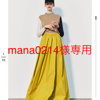 Drawer - ドゥロワー  ロングスカート 新品 36サイズイエロー完売
