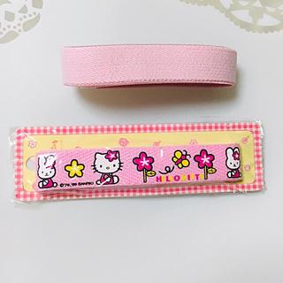 ハローキティ(ハローキティ)のキティちゃん*カバン用持ち手テープ &ピンクのゴムひも(各種パーツ)