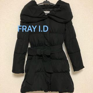 フレイアイディー(FRAY I.D)のFRAY I.D ダウンコート(ダウンコート)