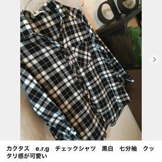 カクタス セポ cepo e.r.g チェックシャツ 七分袖 黒白 クッタリ
