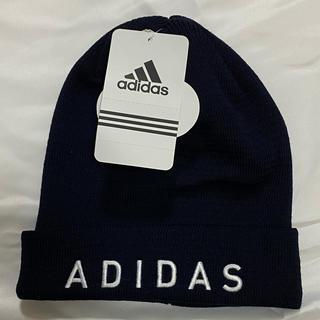 adidas - adidas アディダス ニット帽 ビーニー 子供用 子供服 子供帽子