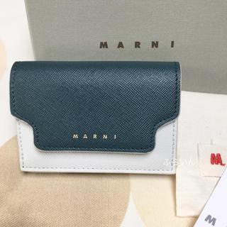 マルニ(Marni)の【新品】マルニ  折財布 ミニ財布 ブルーグリーン系(財布)