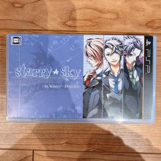 ハニービー(HONEY BEE)のStarry☆Sky 〜in Winter〜 Portable(携帯用ゲームソフト)